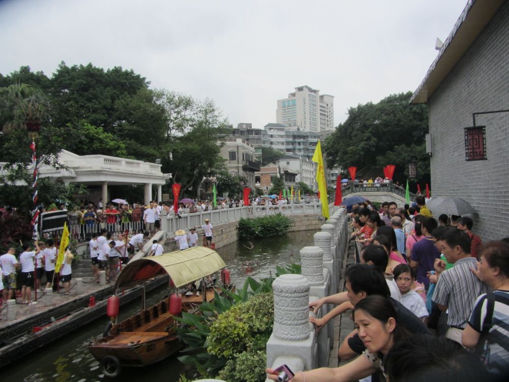 Dragon Boat festival (2/4)